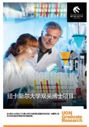 Pamphlet on the UON Dual Award PhD Program - in Chinese Language