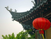 Going to China was fantastic. Xie Xie, China!