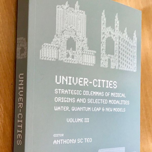 Univer Cities book
