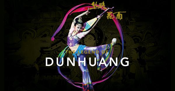 Dunhuang logo