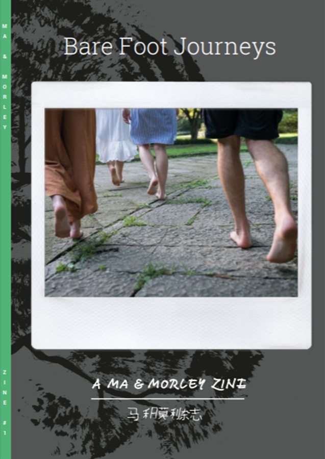 2018 Ma and Morley Zine
