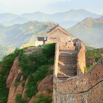 China Study Tour