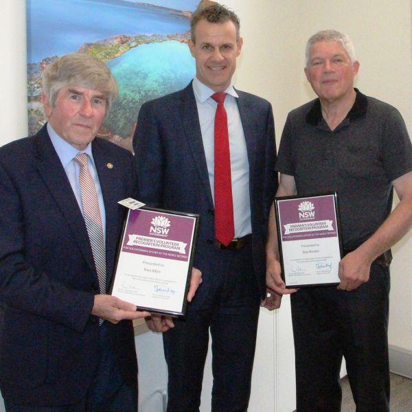 Premier's Volunteer Recognition Program Awards