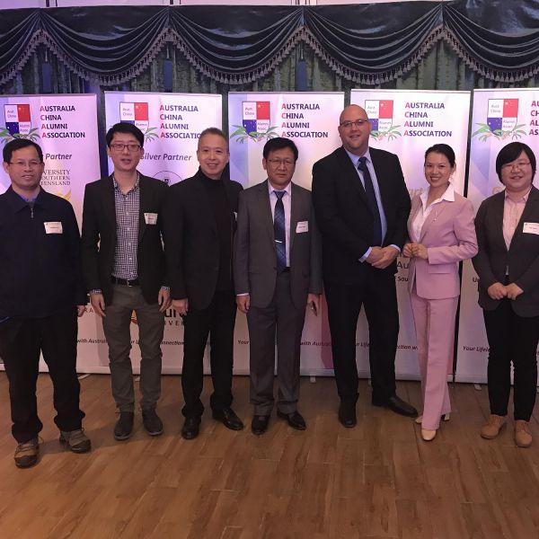 Alumni of the University of Newcastle at the 2017 Australia China Alumni Awards