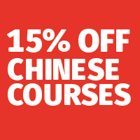15% discount promotion