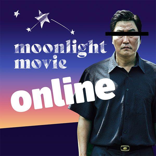 MOONLIGHT MOVIE ONLINE